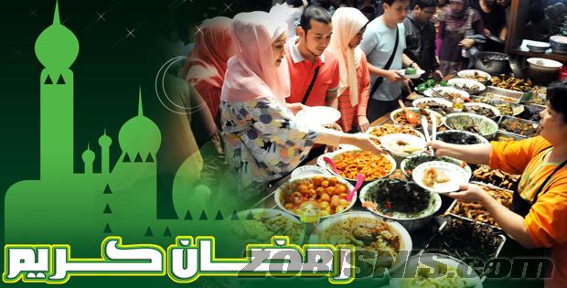 Usaha dan bisnis menjanjikan di bulan ramadhan