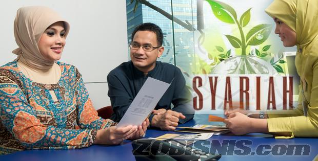 Keuntungan deposito syariah